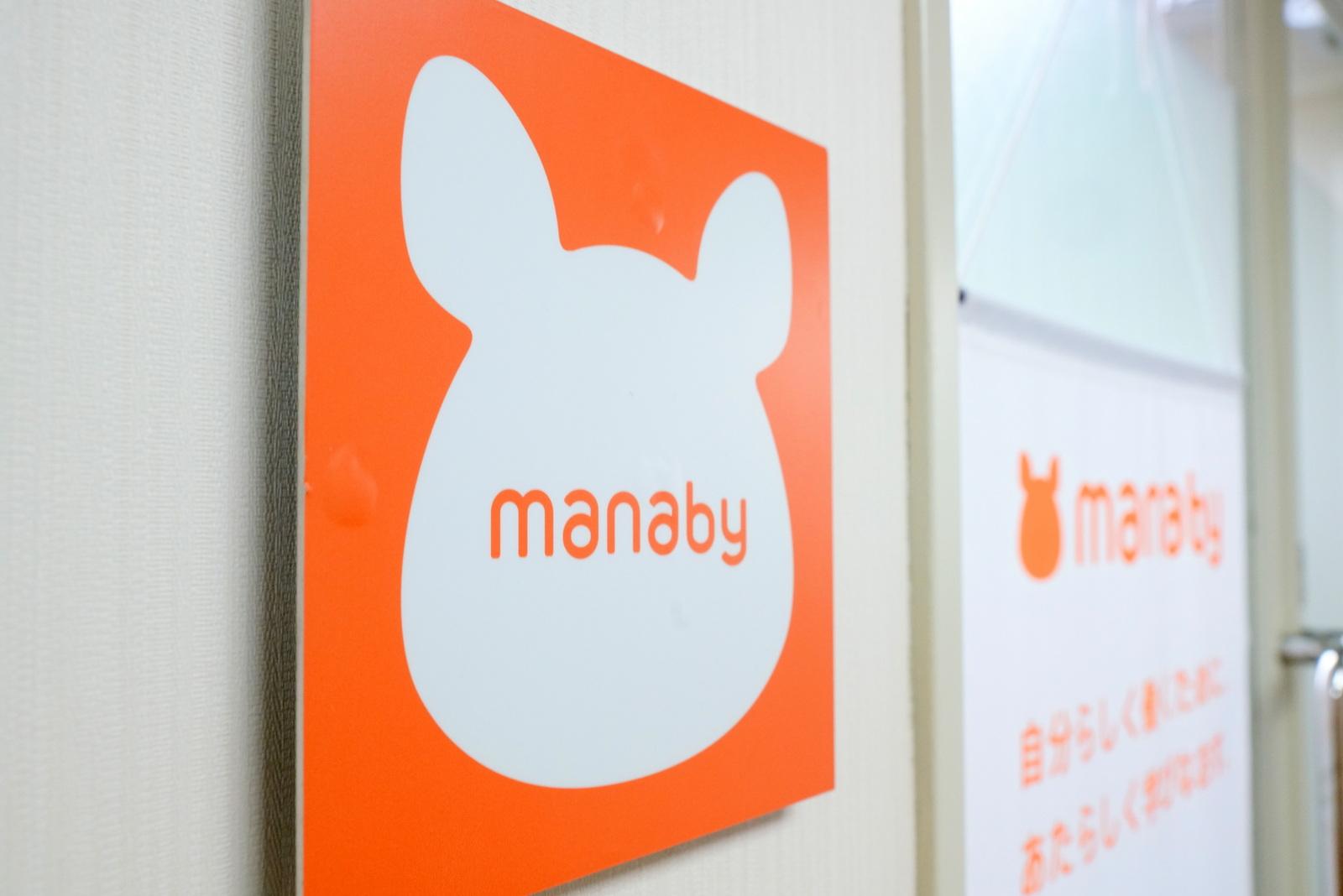 【4/24】manabyを体感してほしい!オンライン説明会&1dayインターン