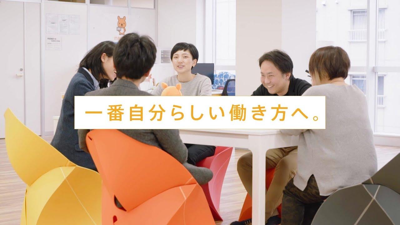 【12/4】manabyを体感してほしい!オンライン説明会